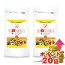 ビネルギー 2袋セット★ 話題のダイエット サプリメント ビフォーアフター ( フォースコリー サラシア トリプトファン…