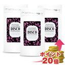 3袋セット フォルスコリ配合サプリ DISCO ディスコ 黒コショウサプリ ダイエットサプリ