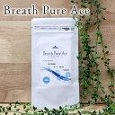 Breathpureace