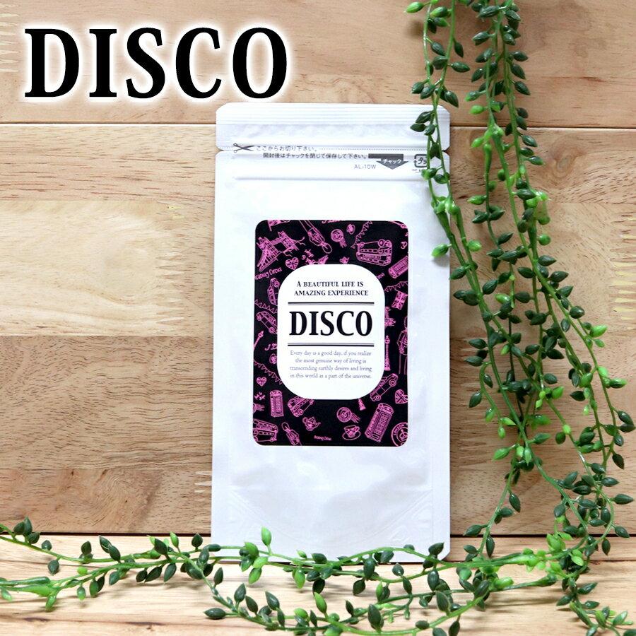 フォルスコリ配合サプリ DISCO ディスコ 黒コショウサプリ ダイエットサプリ