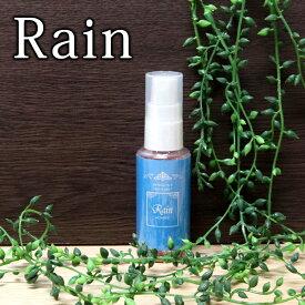 フェロモン香水 Rain(レイン)[メンズフェロモン香水/濃厚フェロモン入り/男性用/コロン/身だしなみ/モテ/夜の香水 /ディーローション]