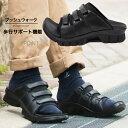 メンズ サンダル 疲れない 大きいサイズ 歩きやすい ブラック 黒 膝 に 優しい 靴 オフィス 通気性 疲れにくい コンフ…