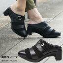 SHISEI <姿勢> 美脚 サンダル 厚底 歩きやすい キレイに歩けて 疲れない レディース 歩きやすい 黒 靴 履きやすい …