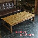 天然木 ローテーブル 引き出し付き 幅120cm テーブルオーダーメイド 北欧 おしゃれ 木製 無垢 パイン カフェ ハンドメイド