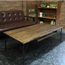天然木 ローテーブル 棚付き 鉄脚 幅110cm オーーダーメイド テーブル アイアン 北欧 ヴィンテージ 収納 おしゃれ 木製 無垢 パイン カフェ ハンドメイド