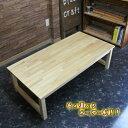 天然木 ローテーブル 引き出し付き 幅120cm ホワイト 白 ナチュラル オーダーメイド テーブル おしゃれ 北欧 木製 無垢 パイン カフェ ハンドメイド