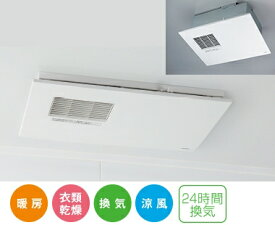 TOTO 浴室暖房乾燥機 三乾王 TYB3111GA 天井埋め込み TYB3000シリーズ 100Vタイプ・1室換気タイプ tyb3011ga後継機
