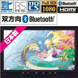 ツインバード 32V型 浴室テレビ VB-BS329B ブラック 3波(地デジ・BS・110度CS)対応 大型テレビ フルHD HDMI 双方向Bluetooth搭載
