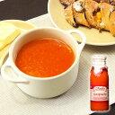 Anko 野菜たっぷりこだわりスープ(ガスパチョ) アンコ(御中元 お中元 出産内祝い 引き出物 引出物 プレゼント こだ…