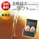 【送料無料】エーシーパークス 紅茶ギフトボックス2缶セット A.C.Pwrch's(ダージリン アールグレイ 紅茶 ギフト 出産…