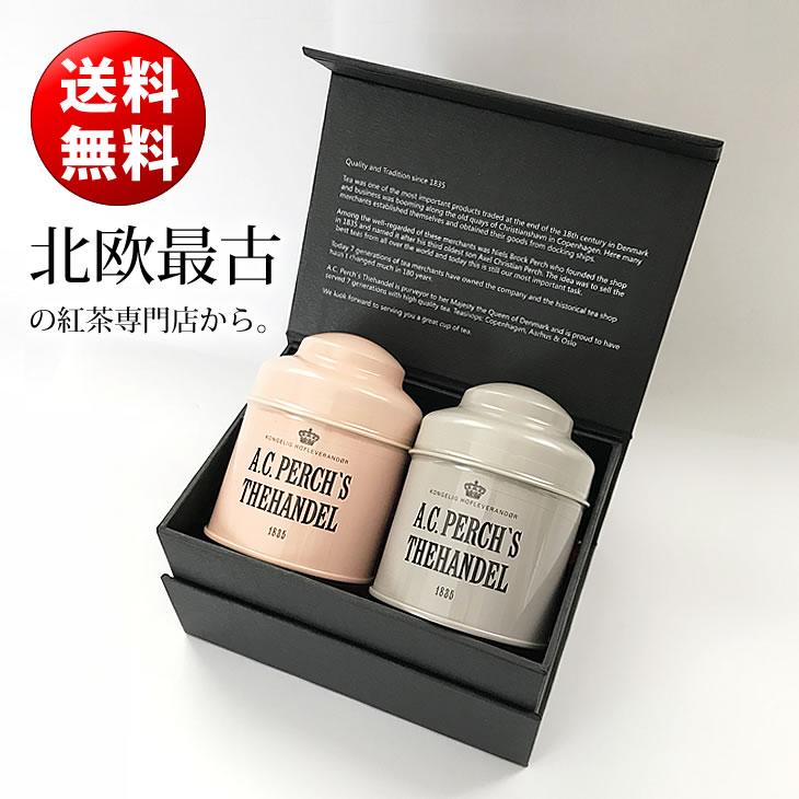 エーシーパークス 紅茶ギフトボックス2缶セット A.C.Pwrch's(ダージリン アールグレイ 紅茶 ギフト 出産内祝い 引き出物 引出物 誕生祝い ホワイトデー プレゼント 北欧)タベリエ TABELIER 【RCP】