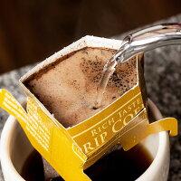 【送料無料】カフェインレスコーヒーデカフェギフト3箱セット(モカ、コロンビア、ブラジル)(cotohacoffeeコトハコーヒー)/(出産祝いドリップ)【楽ギフ_包装】タベリエTABELIER【RCP】