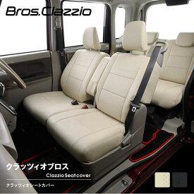 送料無料 ブロスクラッツィオ スペーシア カスタム 53系 MK53S H29(2017)/12〜 4人乗り テーブルあり シートカバー