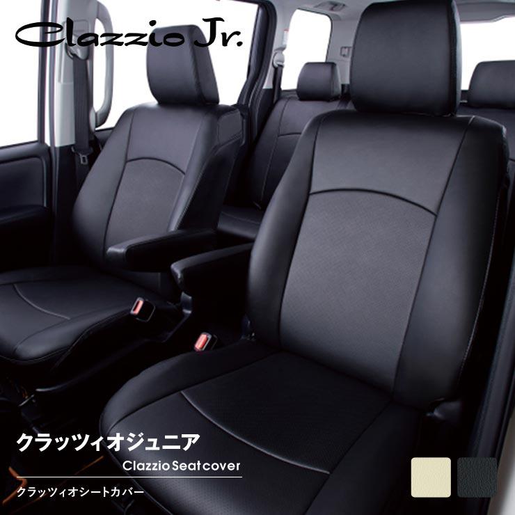 送料無料 クラッツィオジュニア ウェイク LA700S H26(2014)/11〜 4人乗り シートリフターなし シートヒーターあり シートカバー