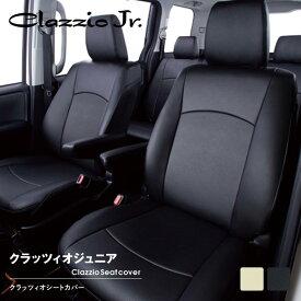 送料無料 クラッツィオジュニア アクア NHP10 H23(2011)/12〜H26(2014)/11 5人乗り G/S シートカバー