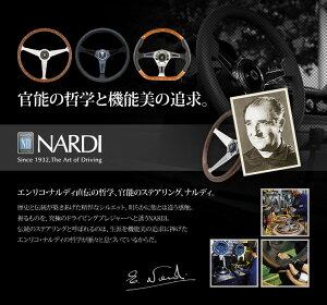 NARDIステアリングの特徴