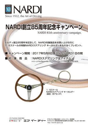 NARDIステアリング350mmブラック/グレーレザー&ブラックスポークLEADERLineリーダーライン〔FET,ナルディ,ハンドル〕