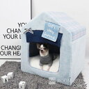 ペット用 ベッド 犬用 冬用 ドッグハウス キャット ハウス Sサイズ 犬 猫 防寒 冬用 海外直輸入 dbed-0077 新生活