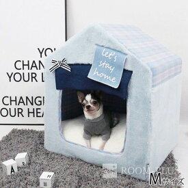 ペット用 ベッド 犬用 冬用 ドッグハウス キャット ハウス Mサイズ 犬 猫 防寒 冬用 海外直輸入 dbed-0078 新生活