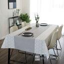 テーブルクロス おしゃれ グレー ホワイト 送料無料 テーブルマット ダイニングテーブル 140cm×180cm 200cm 240cm ta…