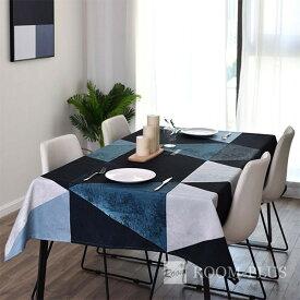 テーブルクロス おしゃれ 幾何学模様 ブラック グレー ブルー 送料無料 テーブルマット 140cm×180cm 200cm 240cm table-c0125 新生活
