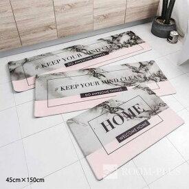 フロアマット 玄関マット 45cm×150cm キッチン エントランス バスマット ピンク 大理石柄 モダン インテリア 雑貨 Fmat-0012-150