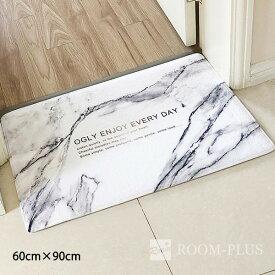 玄関マット おしゃれ 60cm×90cm モノトーン 大理石柄 フロアマット キッチン エントランス バスマット Fmat-0102-6090