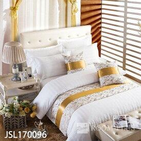 ベッドスロー ベッドライナー フットライナー フットスロー ホテル用品 br-0428 新生活