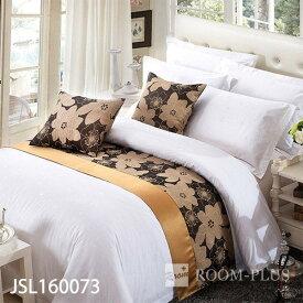 ベッドスロー ベッドライナー フットライナー フットスロー ホテル用品 br-0330 新生活