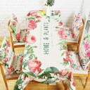 テーブルクロス 北欧 テーブルマット ダイニングテーブル 花柄 フラワー ローズtable-c0017 新生活