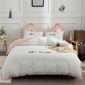 布団カバー 3点セット シングル 4点セットダブル ホワイト ピンク 在庫限り bedding-0512 新生活