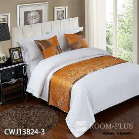 ベッドスロー ベッドライナー フットライナー フットスロー ホテル用品 br-0518
