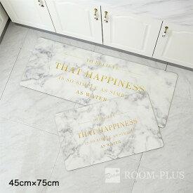キッチンマット フロアマット エントランス モノトーン 白黒 Fmat-0032