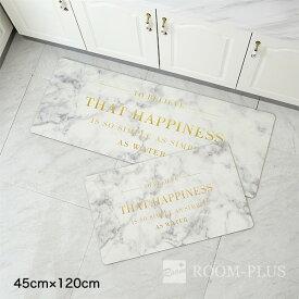 キッチンマット フロアマット エントランス モノトーン 白黒 Fmat-0032-120