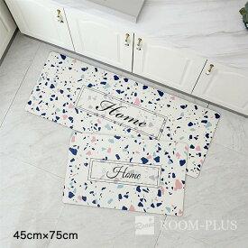 キッチンマット フロアマット エントランス 防水 デザインマット Fmat-0039