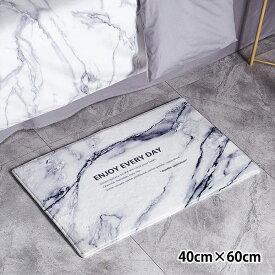 玄関マット 40cm×60cm おしゃれ モノトーン 大理石柄 フロアマット キッチン エントランス バスマットモダン Fmat-0102