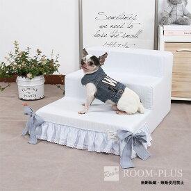 ペットステップ 犬用 階段 ドッグステップ 3段 介護用品 犬 猫 step-0001