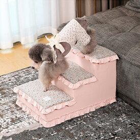 ペットステップ 犬用 階段 ドッグステップ 3段 介護用品 犬 猫 step-0003
