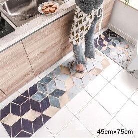 キッチンマット フロアマット エントランス 選べる3デザイン 4サイズ バスマット モノトーン Fmat-0015