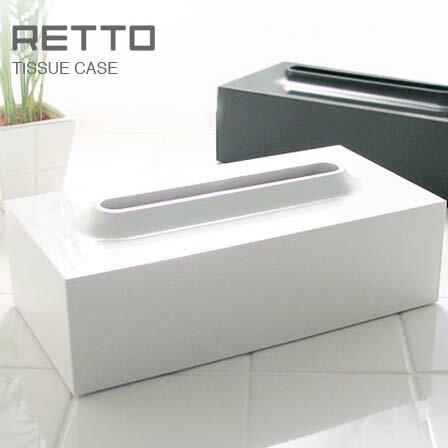 RETTO ティッシュケース(レット ティッシュケース ティッシュカバー ティッシュボックス ティッシュBOX)