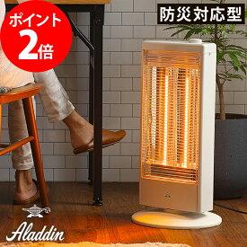 電気ヒーター Aladdin センゴク アラジン 高性能遠赤グラファイトヒーター AEH-G100A-W 日本製 グラファイトヒーター管 即暖 速暖 4段階温度調節 防災対応型 省エネ 暖かい おしゃれ コンパクト 遠赤外線