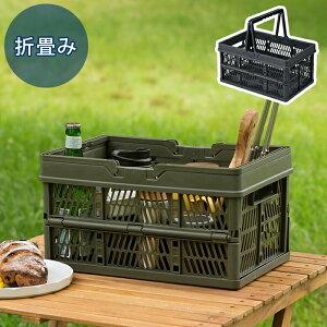 収納ボックス ワンタッチ スタッキング ボックス Nash 折りたたみ ブラック グリーン 屋外 折り畳み おしゃれ プラスチック キャンプ バーベキュー コンテナ 収納ケース カラーボックス 収納