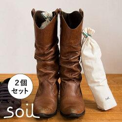 soilドライングサックラージ(ソイル/イスルギ/dryingsack/珪藻土吸湿脱臭剤/珪藻土/調湿/消臭/靴/soil)