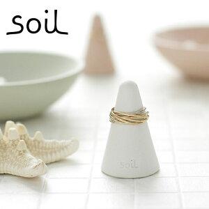 soilリングホルダー