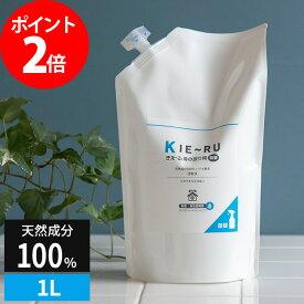 消臭剤 1L(詰替え用) KIE〜RU きえーる 身の回り用 日本製 天然成分100% 環境ダイゼン スプレー トイレ 生ゴミ ペット 車内 部屋 靴 インソール タバコ 消臭 詰め替え用