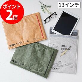 ラップトップスリーブ ケース 13インチ タブレット アナハイム ラップトップスリーブ13インチ 3332IGY 3332CR 3332KH アイスグレー グレー クラフト ブラウン カーキ 防水 タイベック ラップトップケース ベルクロ PC パソコン iPad シンプル 袋 マジックテープ