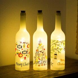ボトルドライト ツインクル (星形ライト デコレーション ボトルライト インテリアライト LEDライト スター 間接照明 子供部屋 ディスプレイ BOTTLED LIGHT TWINKLE リビング ギフト ハロウィン クリスマス ベッドサイド かわいい おしゃれ 西海岸 ブルックリン)