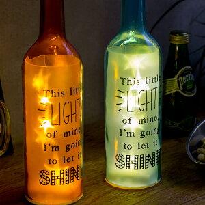 ボトルドライトツインクル