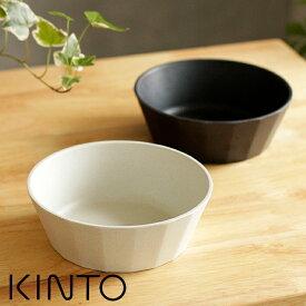 取り皿 kinto キントー バンブーファイバー ボウル 15cm ALFRESCO ベージュ ブラック アウトドア 食器 おしゃれ