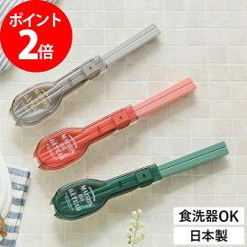 箸セット サブヒロモリ 箸&スプーン セット ブランシュクレ 食洗機対応 携帯用 日本製 グレー ピンク グリーン マイ箸 ケース 箸箱 箸 スプーン